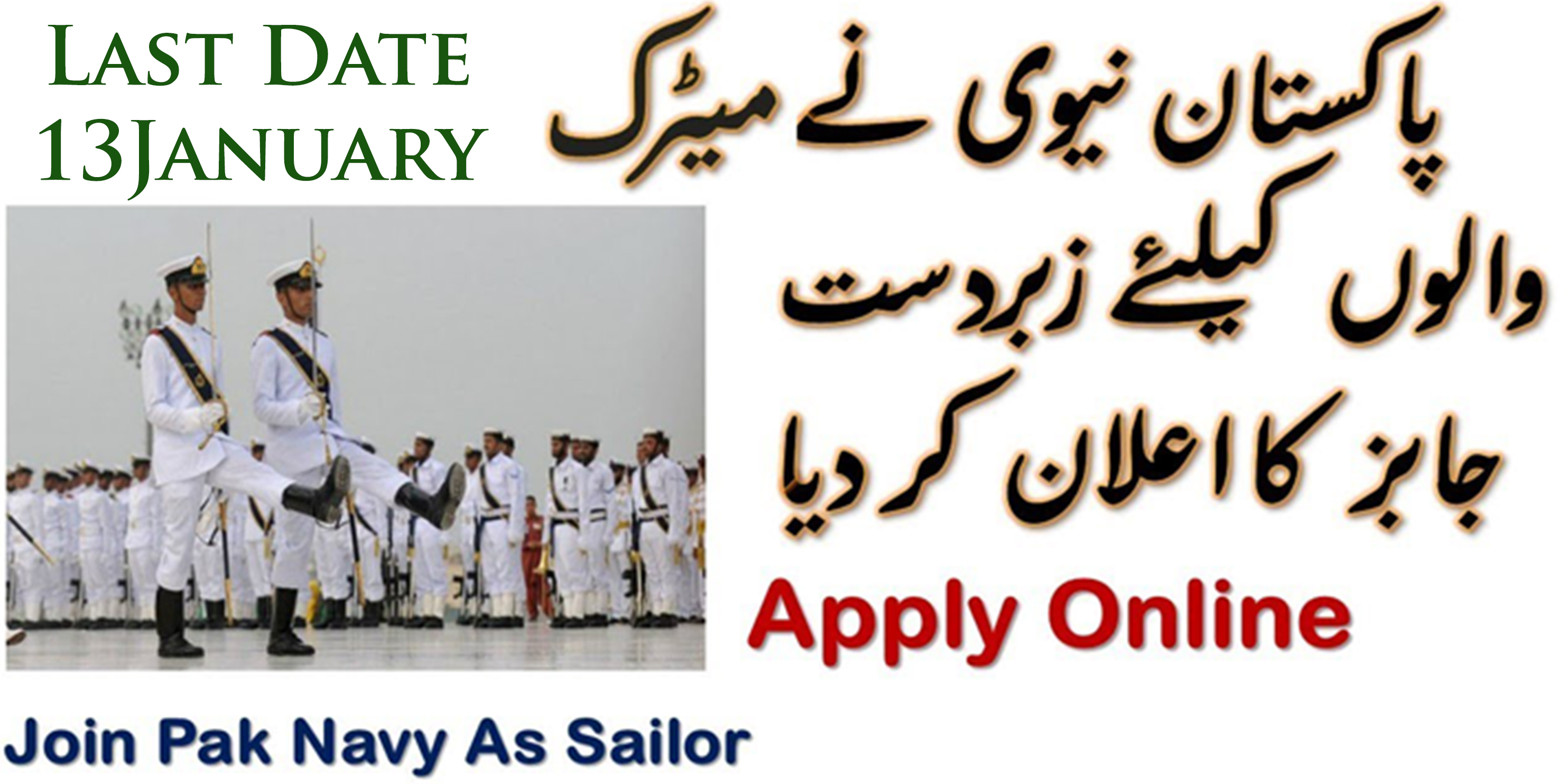 Pakistan Navy Sailor Jobs 2019 - Matric Level Jobs Join Pak Navy