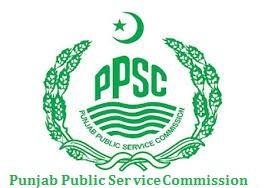 PPSC-Logo - Parho Pakistan