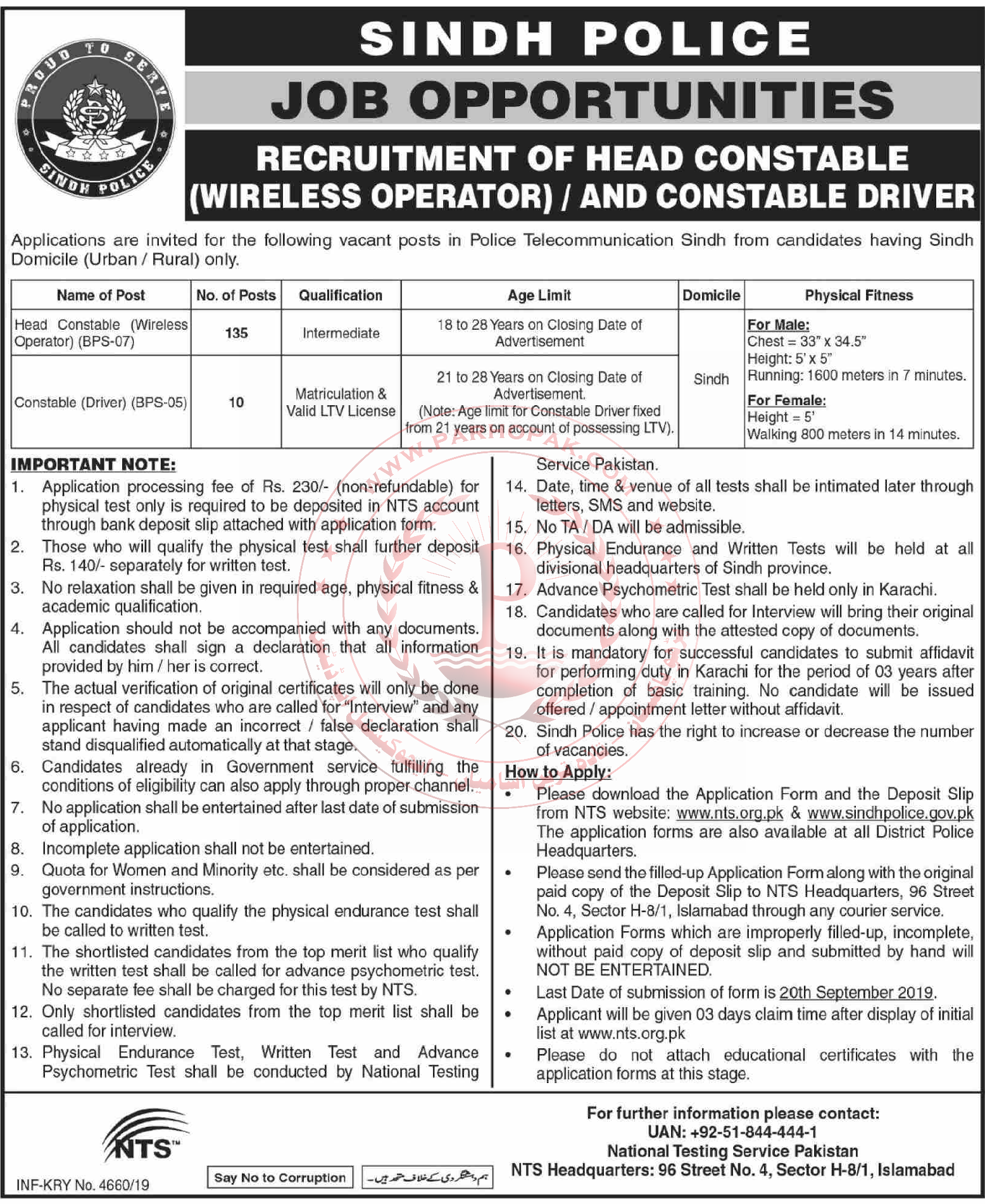 Sindh Police Jobs August 2019 - Govt of Sindh - CSS Forums