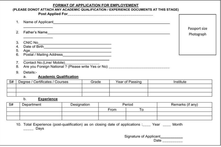 NAB Jobs 2020 Application Form
