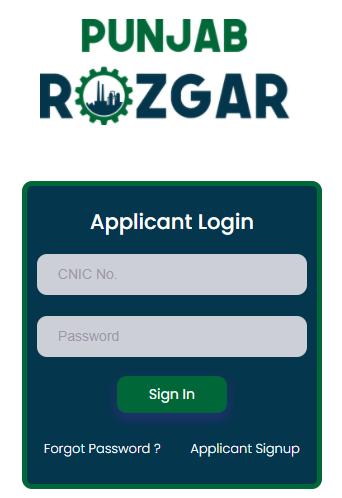 How to apply for Punjab Rozgar Scheme 2021