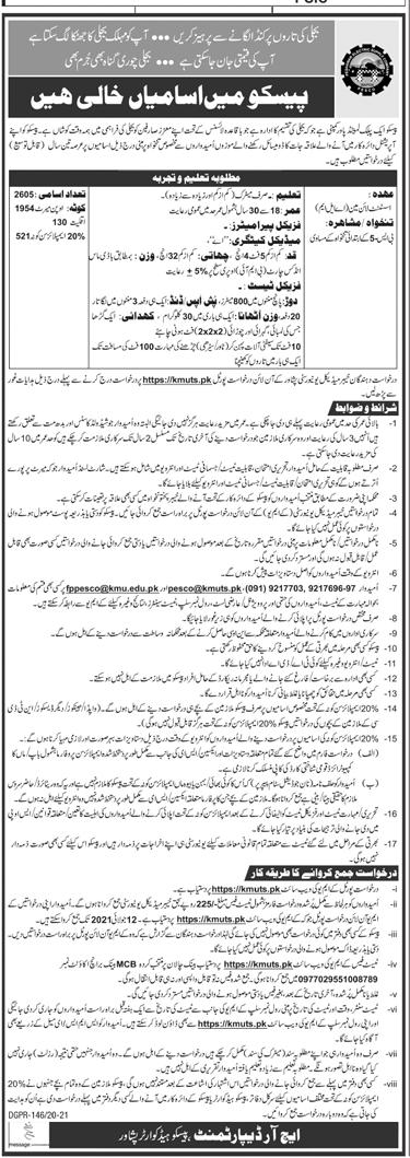 PESCO Jobs 2021 – Peshawar Electric Supply Company