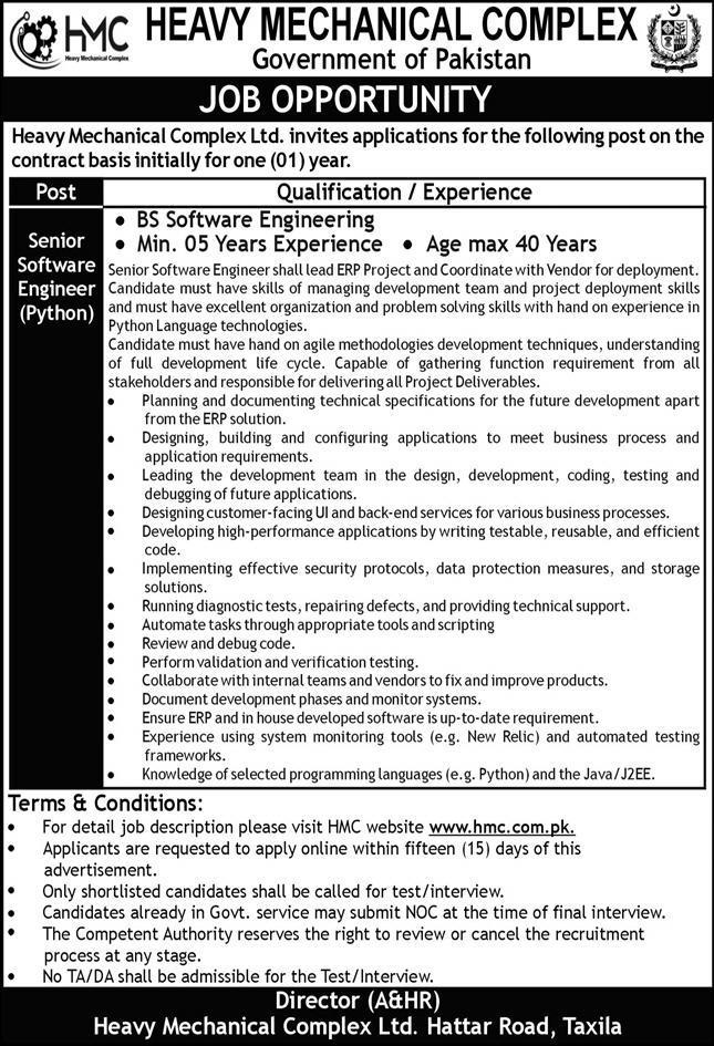 Heavy Mechanical Complex HMC Jobs August 2021