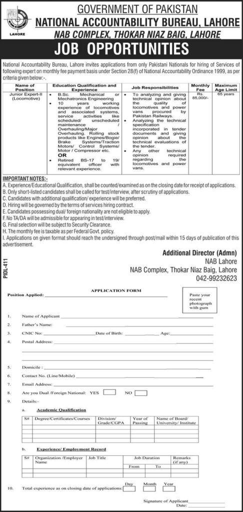 National Accountability Bureau NAB Jobs August 2021