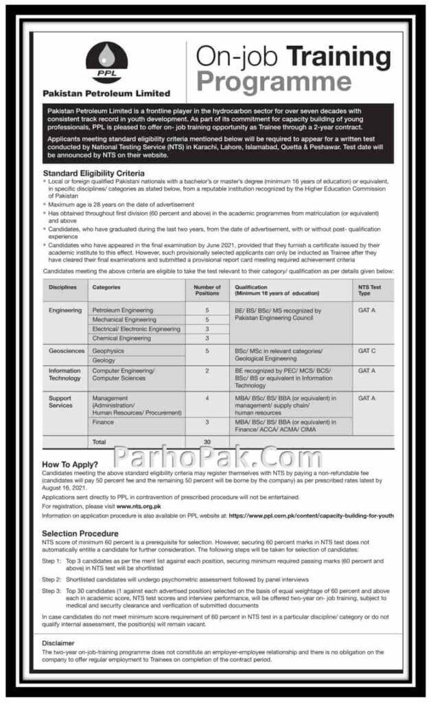 PPL Jobs 2021