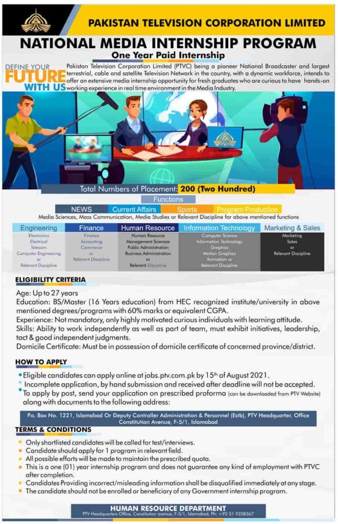 PTV Internships 2021