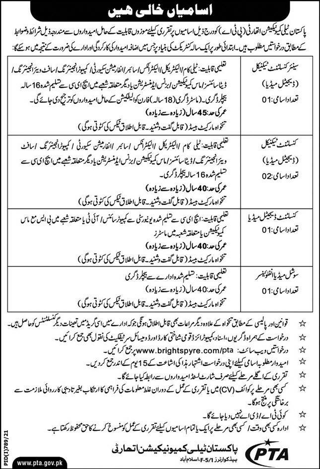 Pakistan Telecommunication Authority PTA August Jobs 2021