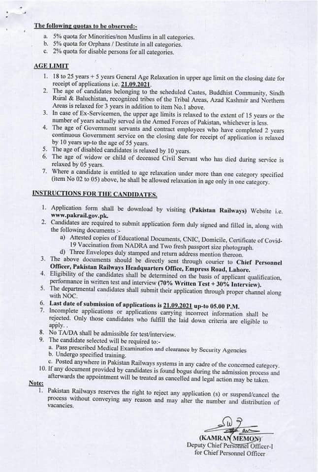 Pakistan Railways Jobs 2021 for Sub Engineers latest