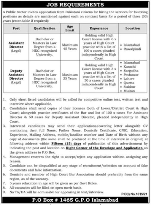Public Sector Organization Jobs 2021 PO BOX 1465 Islamabad