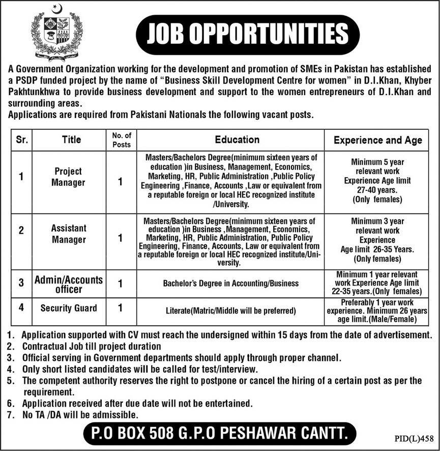 Public Sector Organization PO BOX 508 Jobs 2021