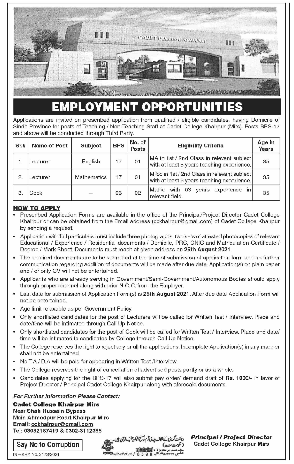 Vacancies of Teaching & Non-Teaching Jobs in Cadet College Khanpur 2