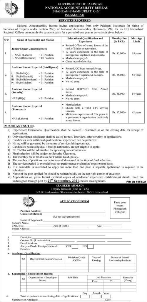 National Accountability Bureau NAB Jobs September 2021