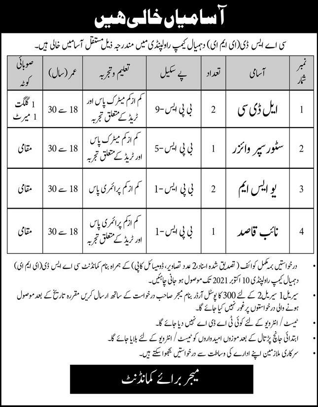 Pakistan Army CASD EME Civilian Jobs September 2021