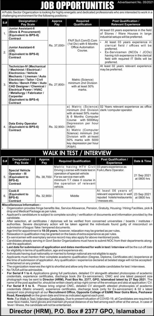 Atomic Energy Jobs 2021 in PO BOX 2377 Islamabad